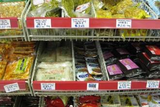 produce-Minh-Phat