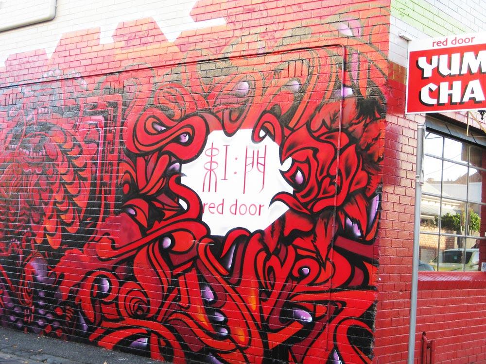Graf-Art-Red-Door
