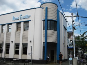 Ilona Staller Carlisle and Nelson Streets Balaclava